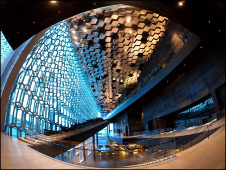 Inside Harpa vy towards Reykjavik